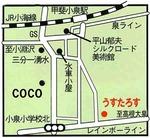 MAP_usutarosu-s.jpg